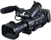 GY-HM850U ProHD Shoulder Camcorder - Top